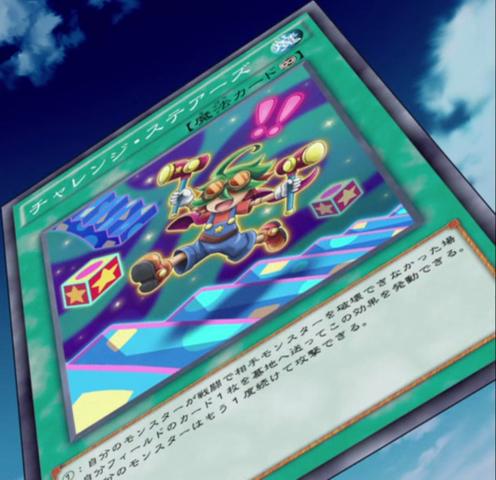 File:ChallengeStairs-JP-Anime-AV.png