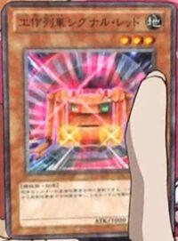 ConstructionTrainSignalRed-JP-Anime-ZX