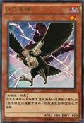 DDCrow-SP03-TC-R