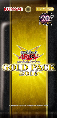 Gold Pack 2016