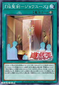 "YuGiOh! TCG karta: ""Infernoble Arms - Joyeuse"""