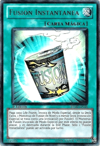 File:InstantFusion-RYMP-SP-UR-1E.png