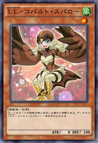 File:LyriluscCobaltSparrow-JP-Anime-AV.png