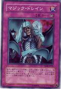 MagicDrain-YSD4-JP-C