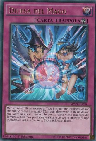 File:MagiciansDefense-MVP1-IT-UR-1E.png