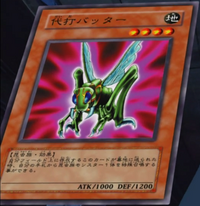 PinchHopper-JP-Anime-5D