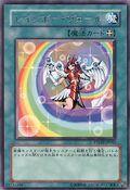 RainbowVeil-PTDN-JP-R