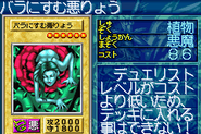 RoseSpectreofDunn-GB8-JP-VG