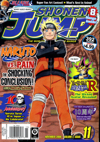 <i>Shonen Jump</i> Vol. 7, Issue 11
