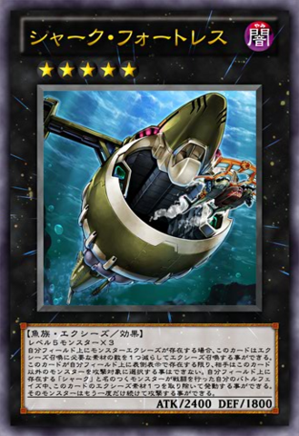 File:SharkFortress-JP-Anime-ZX.png