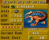 SwordArmofDragon-DOR-EN-VG