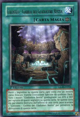 File:ColosseumCageoftheGladiatorBeasts-GLAS-IT-R-1E.jpg