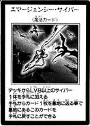 CyberEmergency-JP-Manga-GX