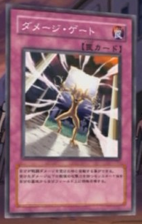 DamageGate-JP-Anime-5D