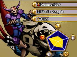 Dokurorider-WC11