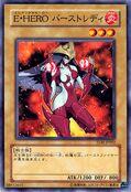 ElementalHEROBurstinatrix-TLM-JP-C