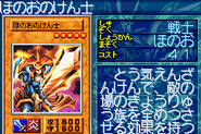 FlameSwordsman-GB8-JP-VG