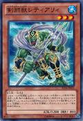 GladiatorBeastRetiari-AT04-JP-C