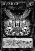 HeraldofMirageLights-JP-Manga-OS