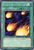 Hinotama-BE1-JP-C