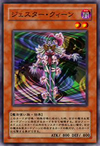 JesterQueen-JP-Anime-5D