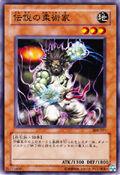 LegendaryJujitsuMaster-308-JP-C