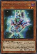 MagiciansRobe-TDIL-JP-OP