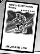 MaskedHEROAnki-EN-Manga-GX