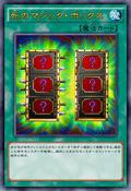 MysticBox-JP-Anime-AV
