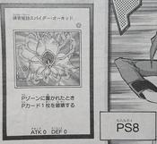 PredaplantSpiderOrchid-JP-Manga-AV