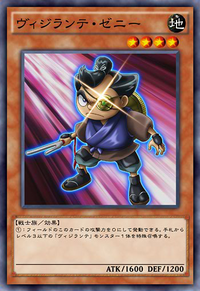 VigilanteZeni-JP-Anime-AV