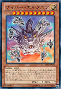 CyberEltanin-SD26-JP-C