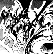 DarkChimera-JP-Manga-DM-NC