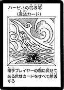 HarpysFeatherDuster-JP-Manga-DM