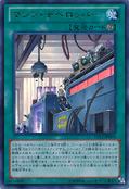 MachineAssemblyLine-DS14-JP-UR
