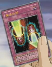 MagicCylinder-JP-Anime-DM