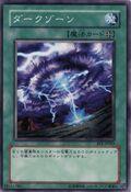 MysticPlasmaZone-BE1-JP-C