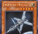 Episode Card Galleries:Yu-Gi-Oh! GX - Episode 099 (JP)