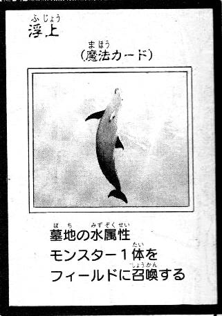 File:Surface-JP-Manga-ZX.jpg