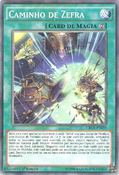 ZefraPath-CROS-PT-C-1E