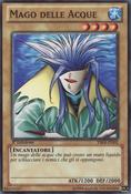 AquaMadoor-YSKR-IT-C-1E