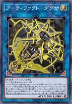 ArtifactDagda-LVP3-JP-OP