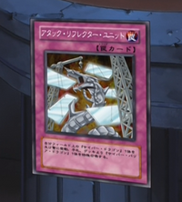 AttackReflectorUnit-JP-Anime-GX