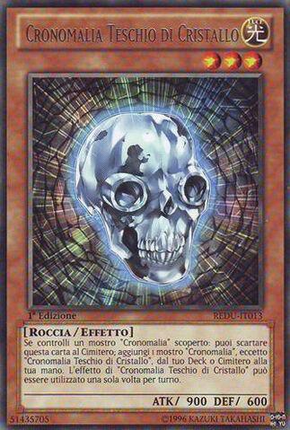 File:ChronomalyCrystalSkull-REDU-IT-R-1E.jpg