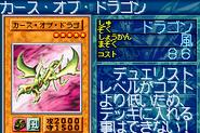 CurseofDragon-GB8-JP-VG