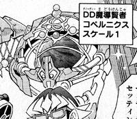 DDSavantCopernicus-JP-Manga-DY-NC