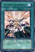 FightingSpirit-TDGS-JP-R