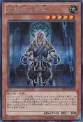 GrandmasteroftheSixSamurai-DE02-JP-ScR