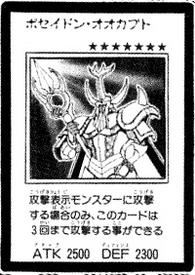 GreatPoseidonBeetle-JP-Manga-5D