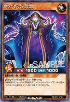 MaskofVolos-RDKP01-JP-OP